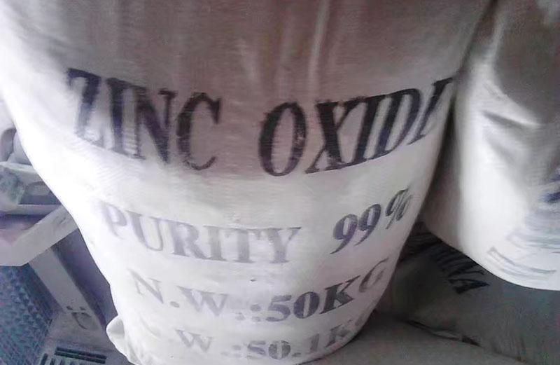 Zinc Oxide 99% 98% 95% 90%