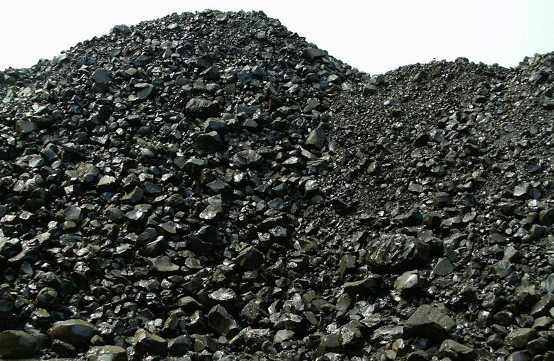 Bitumen,coal tar pitch ,coal tar asphalt