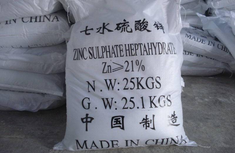 Zinc Sulfate 21% Heptahydrate