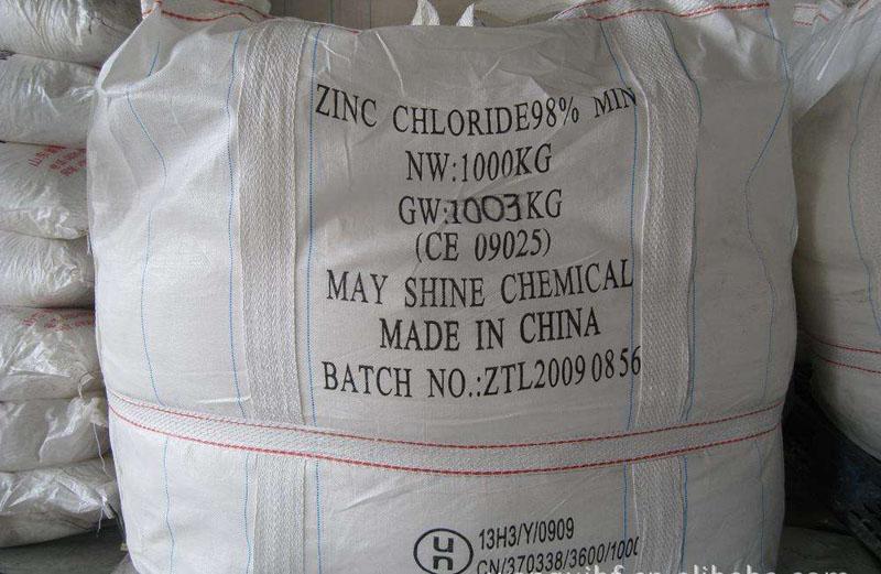Anhydrous Zinc Chloride 98%