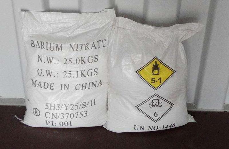 Barium Nitrate 99%