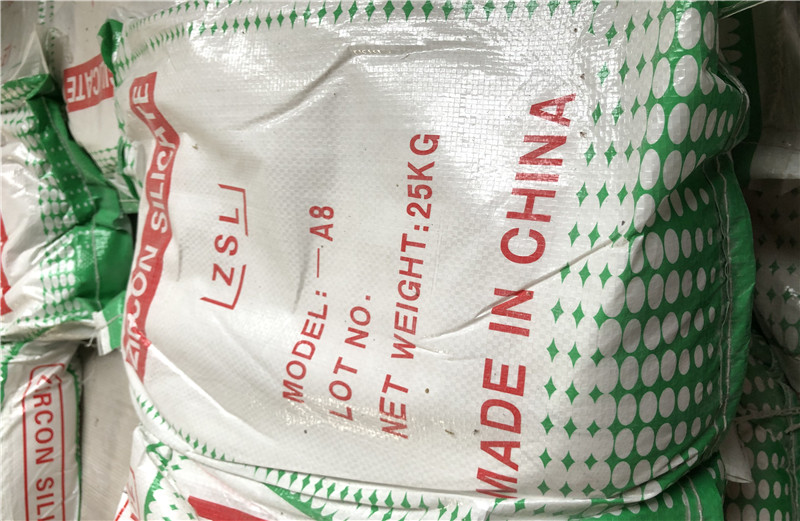 Zirconium Silicate export Iran